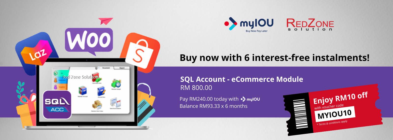 SQL Accounting e-Commerce Module